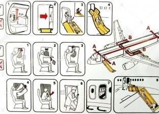 بسبب الصيانة.. تأخر إقلاع 3 رحلات لمدة ساعة في مطار القاهرة