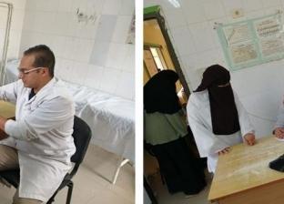 """قافلة لقطاع الخدمات الطبية بـ""""الداخلية"""" تعالج مجانا أهالي قرى الفرافرة"""