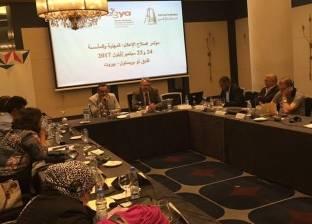مدير المعهد السويدي بالإسكندرية: ترامب لن يتراجع عن قرار القدس