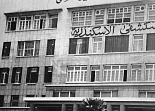 التأمين الصحى الشامل: القرار لـ«ناصر».. والتطبيق لـ«السيسى»