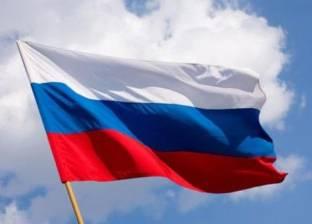 إدراج الدب الروسي ضمن الثروات القومية للبلاد
