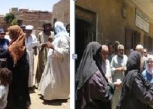 """""""الداخلية"""" توزع 61 ألف عبوة غذائية بالمجانعلى المناطق الأولى بالرعاية"""