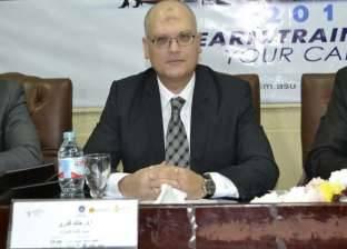 """""""عجز الموازنة الأسباب وطرق العلاج"""" مؤتمر بـ""""تجارة عين شمس"""" 23 مارس"""