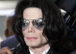 """في ذكرى ميلاد """"ملك البوب"""".. تجدد الشكوك بشأن """"قتل"""" مايكل جاكسون"""