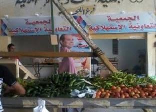 فهمي: توافر السلع الغذائية بالمجمعات الاستهلاكية بسعر أقل 20% من السوق