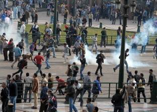 """""""العليا"""": مشاركة أصحاب روؤس الأموال بتحمل خسائر ثورة يناير مع الدولة"""