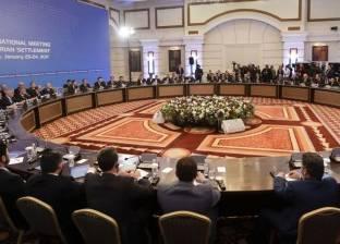 دون أي تقدم.. اختتام جولة محادثات كازاخستان حول سوريا