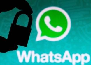 طرق استرجاع وتأمين حسابك على «واتساب»: اصحى للهاكرز ليغفلوك
