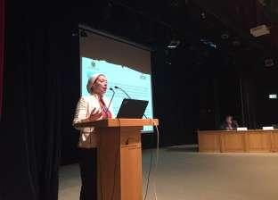 """""""التخطيط"""" تشارك في مؤتمر """"دور المرأة في تحقيق التنمية المستدامة"""""""