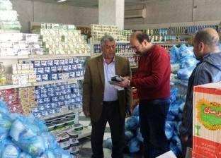 ضبط 256 قضية متنوعة خلال حملة لضبط المخالفين في أسواق القاهرة