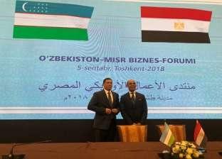 لدعم ومساندة الصادرات المصرية.. «القاهرة» يوقّع اتفاقية تعاون مع بنك أوزبكستان