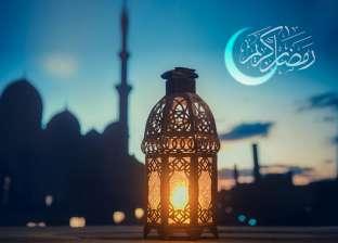 تعرف على طرق استطلاع هلال شهر رمضان في مصر 2021