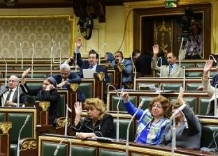 «النواب» يوافق على تعديل «أملاك الدولة الخاصة» و«التعليم»