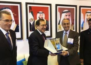 """""""البترول"""": توقيع اتفاقية بين """"إمارات مصر"""" و""""أكسون موبيل"""" العالمية لتقديم خدمات"""