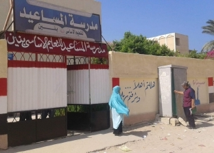 """وكيل """"تعليم شمال سيناء"""" يتفقد مدرسة المساعيد في العريش"""