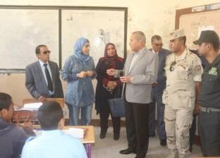 محافظ السويس يتفقد المدرسة الثانوية العسكرية