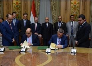 المملكة المتحدة ومصر توقعان اتفاقية إعادة تدوير ومعالجة المخلفات