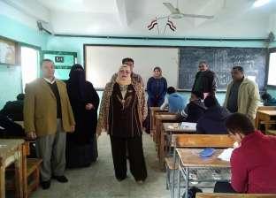 """وكيل """"تعليم كفر الشيخ"""" تتفقد امتحانات الصف الأول الثانوي"""