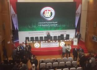 """بعد قليل.. """"الوطنية للانتخابات"""" تعلن نتائج انتخابات الرئاسة 2018"""