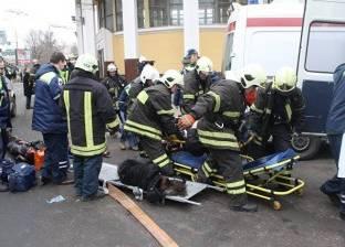 15 مصابا في حادثة طعن بمدرسة وسط روسيا
