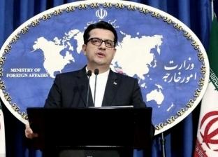 إيران: لا نعتمد على روسيا أو الصين وقراراتنا قانونية
