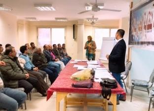تدريب 300 أخصائي اجتماعي علي نشر ثقافة مواجهة العنف بالمنيا
