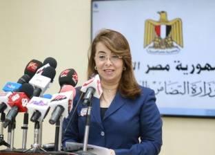 غادة والي تتابع الحالة الصحية للفنانة المعتزلة آمال فريد