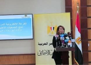 """""""غادة والي"""": مصر مهد الأديان السماوية"""