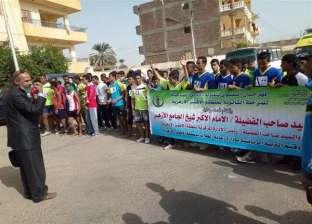 طلاب المعاهد الأزهرية بالأقصر يشاركون في مهرجان اختراق الضاحية