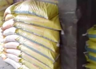 ضبط 26 ألف عبوة سلع غذائية مجهولة المصدر