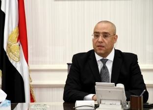 """وزير الإسكان: 556 مواطناً سجلوا بياناتهم إلكترونياً فى اليوم الأول بمشروع """"JANNA"""""""