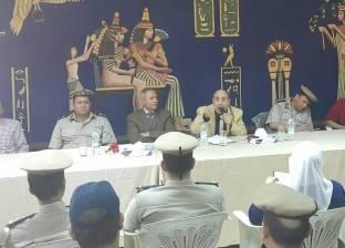 """""""قيم الأمن"""".. محاضرة للدكتور مبروك عطية في مديرية أمن سوهاج"""