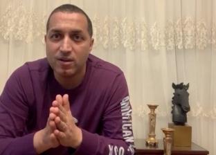 إيهاب الخطيب يكشف شروط عقد وليد سليمان في مهرجانات كورونا الرياضية