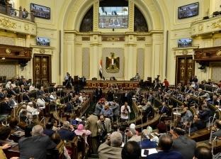 أبرزها تحية الرئيس وانتقاد تزويغ النواب.. 4 مشاهد في جلسة البرلمان الختامية
