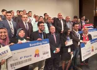 """""""تعليم الإسكندرية"""" تمثل مصر بـ3 مشروعات في معرض إنتل الدولي"""