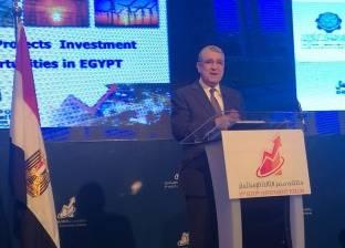 رئيس المصرية لنقل الكهرباء يوقع عقد محطة محولات نجع حمادي الصناعية