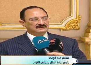 """رئيس لجنة النقل بالبرلمان: صفقة بـ22 مليار جنية لتطوير """"سكك حديد مصر"""""""