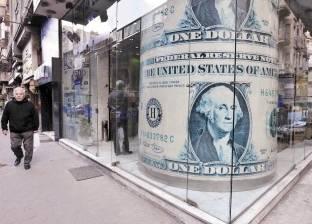 خبراء: «أكشاك الصرافة» ممر لتمويل الإرهاب وغسل الأموال والتحكم فى الاقتصاد القومى