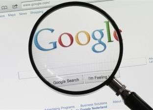"""5 أشياء لن تجدها في """"جوجل"""""""