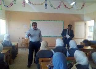 استبعاد مدير مدرسة أم خلف ببورسعيد للإهمال والتقصير بالمهام الوظيفية