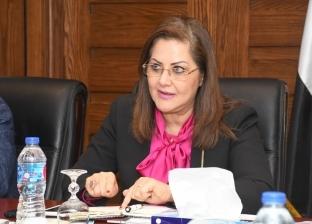 وزيرة التخطيط تستقبل شعراوي لبحث خطط التنمية المحلية