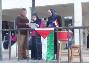 """""""القدس عربية"""".. شعار رفعته مدارس السويس بطابور الصباح"""