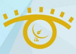 غدا.. انطلاق ملتقى قادة الإعلام العربي في الشارقة