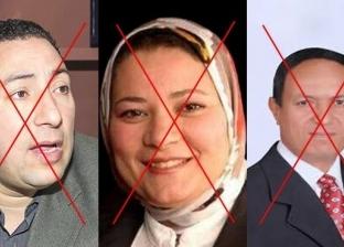محيي عبيد ورانيا صقر وفايز شطا.. حاكموهم