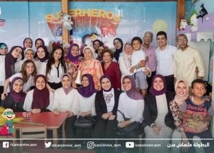 """""""بلاي ستيشن ومكتبة"""".. طلاب جامعة الإسكندرية يستضيفون أطفال السرطان"""