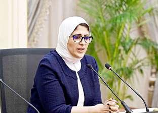 عاجل.. الصحة: ارتفاع حالات الشفاء من كورونا في مصر لـ 157