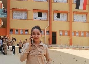 منع الموبايل والتدخين فى المدارس.. «حبر على ورق»