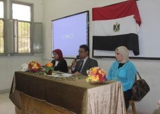 """""""الإقليمية لتنشيط السياحة"""" تنظم ندوات لطلاب جامعة الأزهر"""