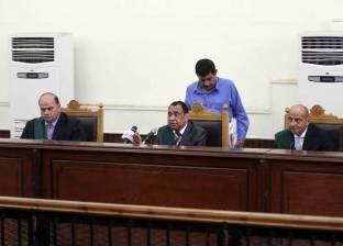 """وصول هيئة المحكمة تمهيدا للحكم على """"ضابط الشروق"""" المتهم بالسرقة"""