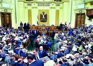 البرلمان يستغرق 4 ساعات في مناقشة صلاحيات المحافظ بقانون الادارة المحلية